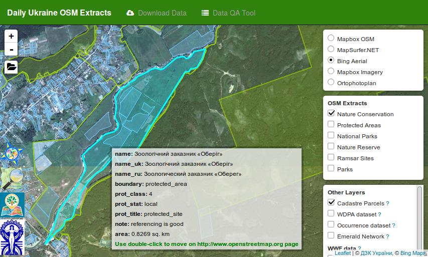 Ежедневные выгрузки границ объектов Природно-заповедного фонда Украины из OpenStreetMap.